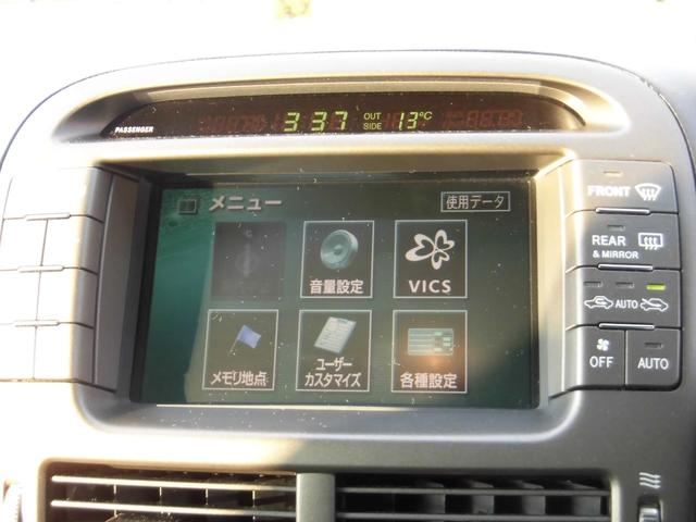 「トヨタ」「セルシオ」「セダン」「奈良県」の中古車21