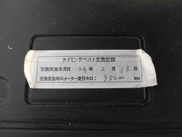 「トヨタ」「セルシオ」「セダン」「奈良県」の中古車43