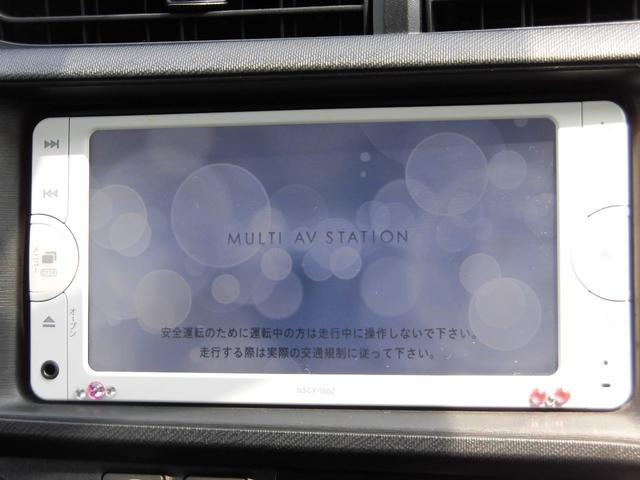 Gブラックソフトレザーセレクション ワンオーナー スマートキー 純正メモリーナビ・TV バックカメラ ETC(13枚目)