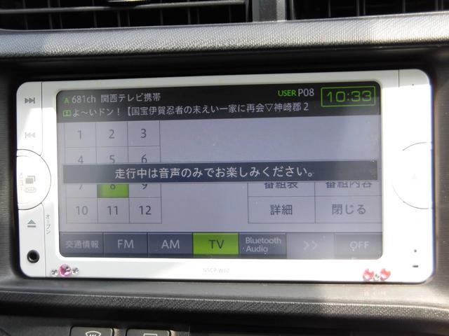 Gブラックソフトレザーセレクション ワンオーナー スマートキー 純正メモリーナビ・TV バックカメラ ETC(24枚目)