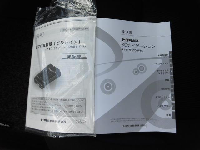 S ワンオーナー セーフティセンス スマートキー 純正SDナビ・TV ETC(35枚目)