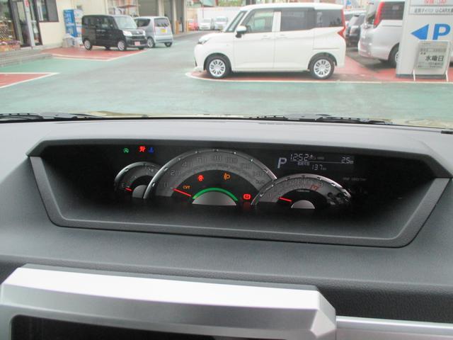 ダイハツのクルマは全車保証付き。ディーラーならではの大きな安心と万全のアフターサービスであなたをサポートいたします。
