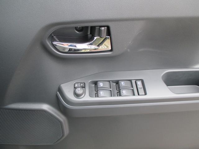 クルマの状態と点数を開示し、図解で表示します。車両査定書はこちらの車両ページで閲覧できます。一部評価書が未設定の車両がある場合がございます。