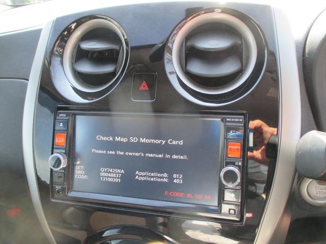 保証内容は車種によって異なっておりますので、この車両が気になりましたらお気軽にお問い合わせ下さい。