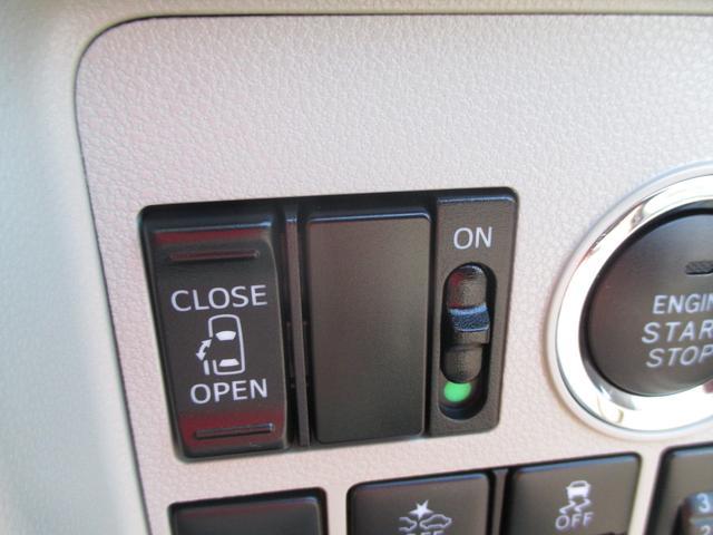 運転席に座りながらでも電動スライドドアの開閉が可能です☆