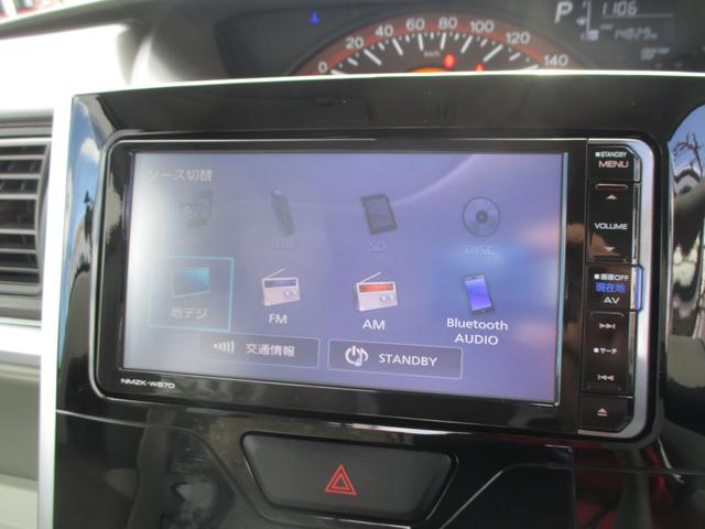 オーディオ機能も充実しているので、快適なドライブができますよ♪