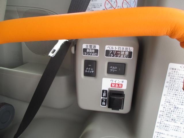車椅子昇降用電動ウインチ操作スイッチ☆リモコンでも操作が可能です!