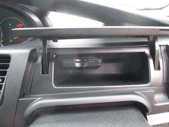 ETC車載器付きなので、天候の悪い日なども料金所でわざわざ窓を開けずに通過できます♪スピーディーに目的地を目指せますね☆