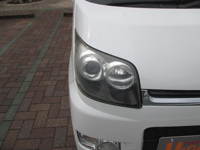 選ぶ際も安心も大事。滋賀ダイハツでは第三者機関が発行した車両状態評価書、証明書の掲示車両が多数。ぜひご覧ください。