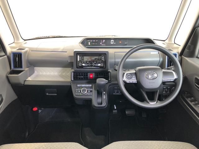 Xセレクション 前席シートヒーター 両側電動スライドドア 追突被害軽減ブレーキ スマアシ 両側電動スライドドア スマートキー LEDヘッドライト コーナーセンサー 前席シートヒーター オートライト(2枚目)
