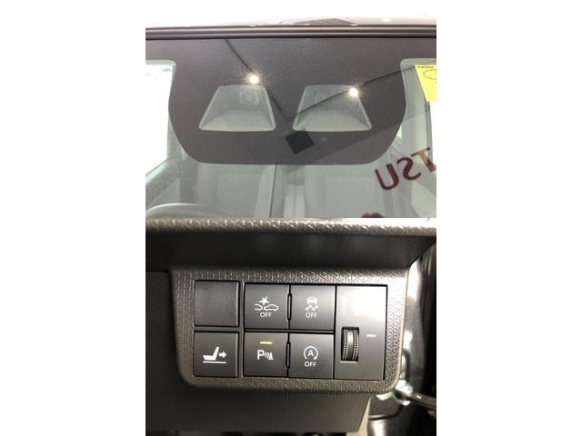 Xセレクション 前席シートヒーター 両側電動スライドドア 追突被害軽減ブレーキ スマアシ 両側電動スライドドア スマートキー LEDヘッドライト コーナーセンサー 前席シートヒーター オートライト(8枚目)