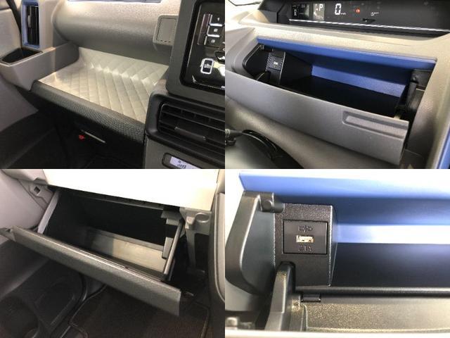 Xセレクション 前席シートヒーター 両側電動スライドドア 追突被害軽減ブレーキ スマアシ 両側電動スライドドア スマートキー LEDヘッドライト コーナーセンサー 前席シートヒーター オートライト(17枚目)