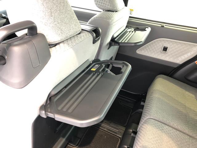 Xセレクション 前席シートヒーター 両側電動スライドドア 追突被害軽減ブレーキ スマアシ 両側電動スライドドア スマートキー LEDヘッドライト コーナーセンサー 前席シートヒーター オートライト(41枚目)