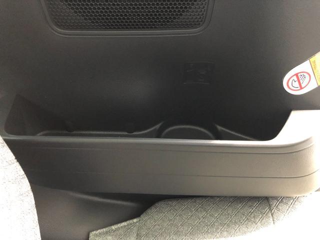 Xセレクション 前席シートヒーター 両側電動スライドドア 追突被害軽減ブレーキ スマアシ 両側電動スライドドア スマートキー LEDヘッドライト コーナーセンサー 前席シートヒーター オートライト(43枚目)