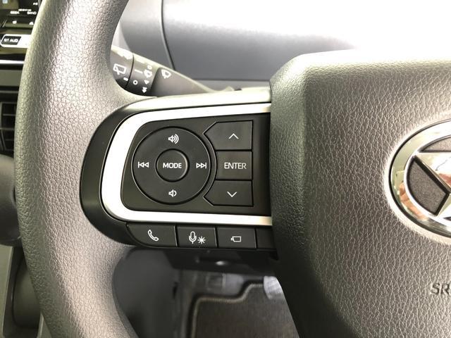 Xセレクション 前席シートヒーター 両側電動スライドドア 追突被害軽減ブレーキ スマアシ 両側電動スライドドア スマートキー LEDヘッドライト コーナーセンサー 前席シートヒーター オートライト(50枚目)