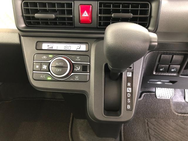 Xセレクション 前席シートヒーター 両側電動スライドドア 追突被害軽減ブレーキ スマアシ 両側電動スライドドア スマートキー LEDヘッドライト コーナーセンサー 前席シートヒーター オートライト(54枚目)