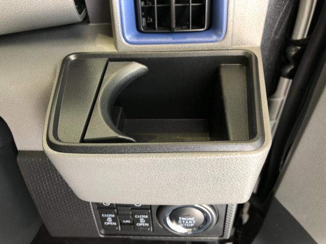 Xセレクション 前席シートヒーター 両側電動スライドドア 追突被害軽減ブレーキ スマアシ 両側電動スライドドア スマートキー LEDヘッドライト コーナーセンサー 前席シートヒーター オートライト(55枚目)