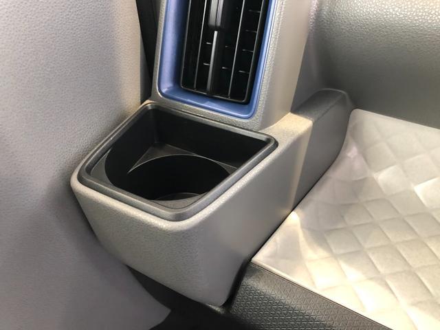 Xセレクション 前席シートヒーター 両側電動スライドドア 追突被害軽減ブレーキ スマアシ 両側電動スライドドア スマートキー LEDヘッドライト コーナーセンサー 前席シートヒーター オートライト(56枚目)