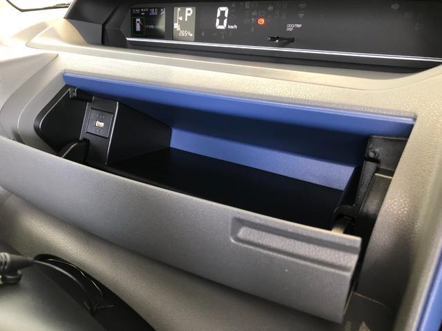 Xセレクション 前席シートヒーター 両側電動スライドドア 追突被害軽減ブレーキ スマアシ 両側電動スライドドア スマートキー LEDヘッドライト コーナーセンサー 前席シートヒーター オートライト(57枚目)