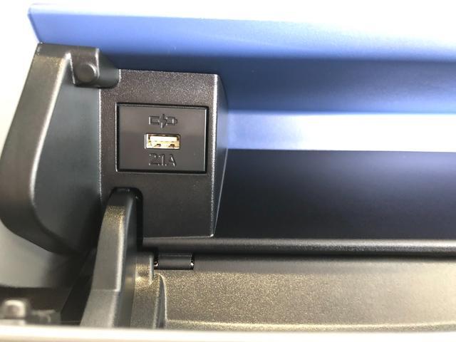 Xセレクション 前席シートヒーター 両側電動スライドドア 追突被害軽減ブレーキ スマアシ 両側電動スライドドア スマートキー LEDヘッドライト コーナーセンサー 前席シートヒーター オートライト(58枚目)