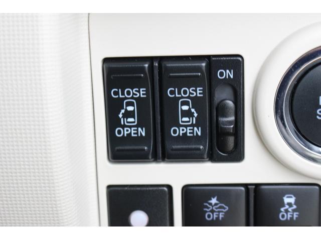 Gメイクアップ SAIII フルセグナビ バックカメラ キーフリーキー フルセグナビテレビ ETC 両側電動スライドドア Bluetooth対応 LEDヘッドライト(33枚目)