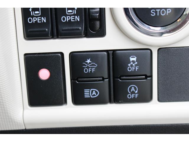 Gメイクアップ SAIII フルセグナビ バックカメラ キーフリーキー フルセグナビテレビ ETC 両側電動スライドドア Bluetooth対応 LEDヘッドライト(34枚目)