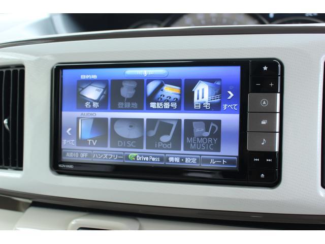 Gメイクアップ SAIII フルセグナビ バックカメラ キーフリーキー フルセグナビテレビ ETC 両側電動スライドドア Bluetooth対応 LEDヘッドライト(35枚目)