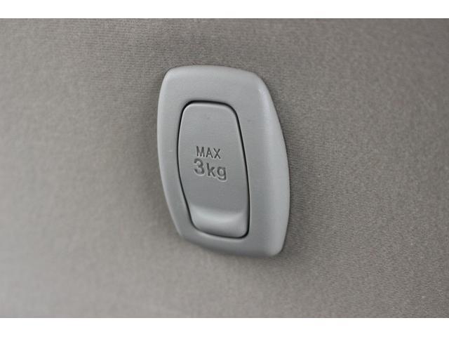 Gメイクアップ SAIII フルセグナビ バックカメラ キーフリーキー フルセグナビテレビ ETC 両側電動スライドドア Bluetooth対応 LEDヘッドライト(52枚目)