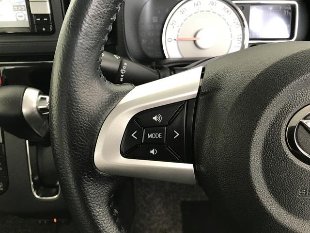 G SAIIIナビドラレコパノラマモニター フルセグナビ ドライブレコーダー ETC アイドリングストップ キーフリーキー クールスタイル Bluetooth対応ナビ パノラマモニター シートヒーター(12枚目)