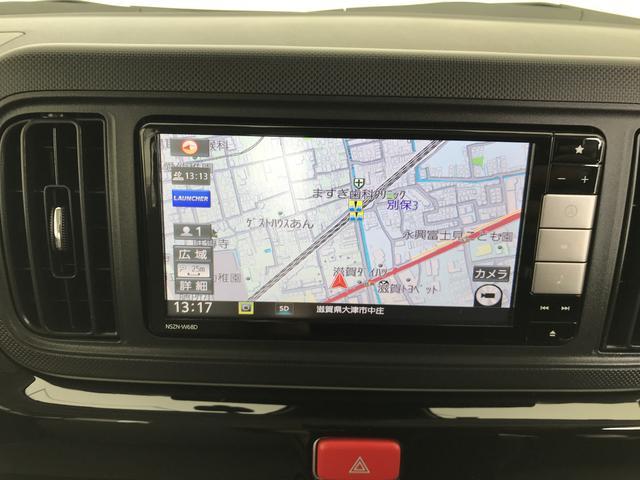 G SAIIIナビドラレコパノラマモニター フルセグナビ ドライブレコーダー ETC アイドリングストップ キーフリーキー クールスタイル Bluetooth対応ナビ パノラマモニター シートヒーター(13枚目)