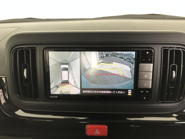 G SAIIIナビドラレコパノラマモニター フルセグナビ ドライブレコーダー ETC アイドリングストップ キーフリーキー クールスタイル Bluetooth対応ナビ パノラマモニター シートヒーター(14枚目)