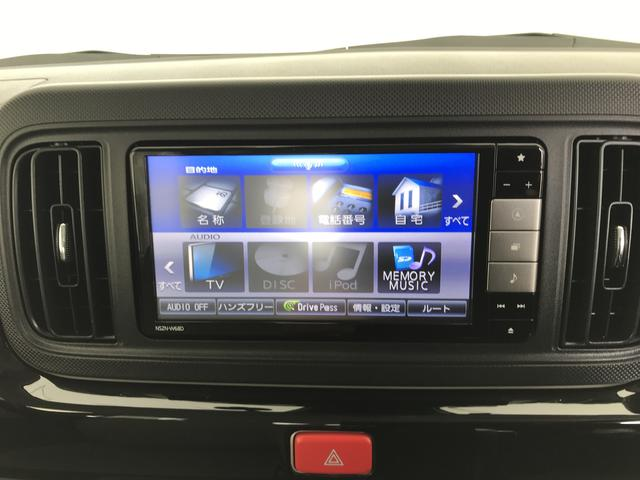 G SAIIIナビドラレコパノラマモニター フルセグナビ ドライブレコーダー ETC アイドリングストップ キーフリーキー クールスタイル Bluetooth対応ナビ パノラマモニター シートヒーター(15枚目)