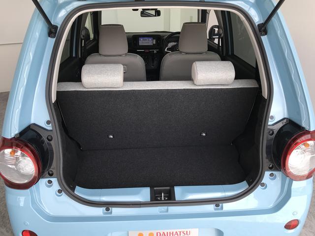 G SAIIIナビドラレコパノラマモニター フルセグナビ ドライブレコーダー ETC アイドリングストップ キーフリーキー クールスタイル Bluetooth対応ナビ パノラマモニター シートヒーター(21枚目)