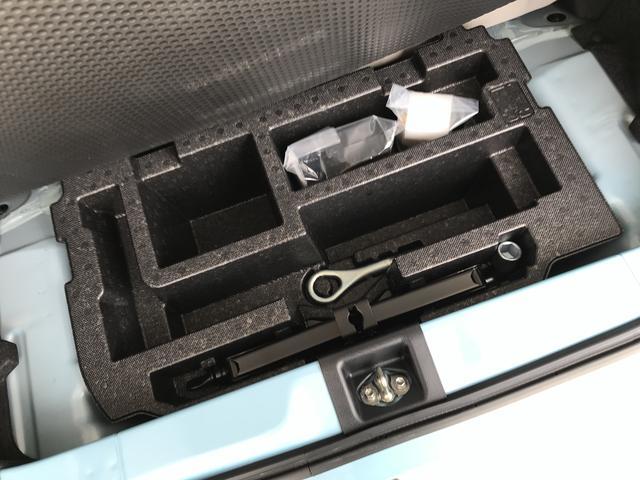 G SAIIIナビドラレコパノラマモニター フルセグナビ ドライブレコーダー ETC アイドリングストップ キーフリーキー クールスタイル Bluetooth対応ナビ パノラマモニター シートヒーター(24枚目)