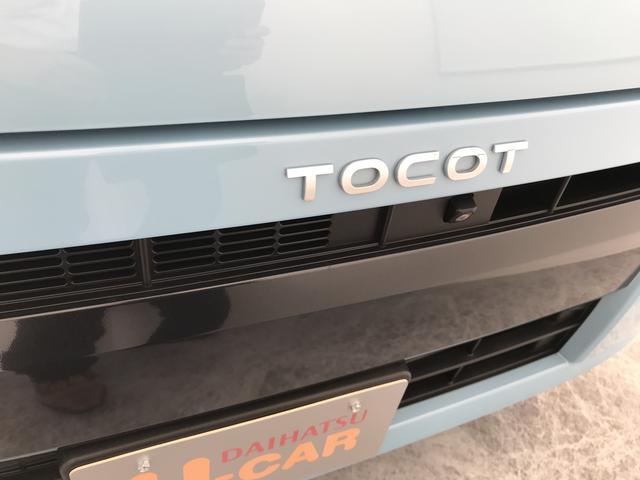 G SAIIIナビドラレコパノラマモニター フルセグナビ ドライブレコーダー ETC アイドリングストップ キーフリーキー クールスタイル Bluetooth対応ナビ パノラマモニター シートヒーター(31枚目)