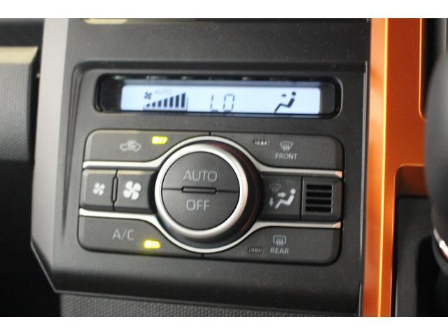 Gターボ クルーズコントロール キーフリー LEDヘッドランプ クルーズコントロール ターボ 次世代型スマートアシスト シートヒーター 電動スマートパーキング バックカメラ(33枚目)