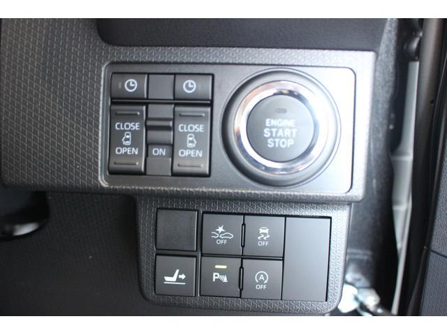 カスタムRSスタイルセレクション 次世代型スマートアシスト 次世代スマートアシスト キーフリーキー シートヒーター 両側電動スライドドア LEDヘッドライト ベンチシート(8枚目)