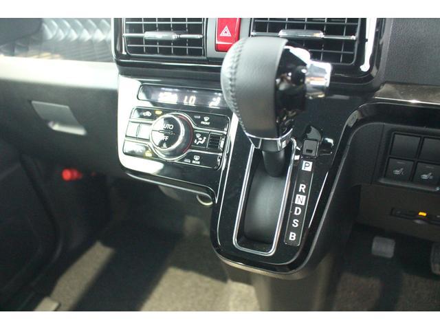 カスタムRSスタイルセレクション 次世代型スマートアシスト 次世代スマートアシスト キーフリーキー シートヒーター 両側電動スライドドア LEDヘッドライト ベンチシート(10枚目)