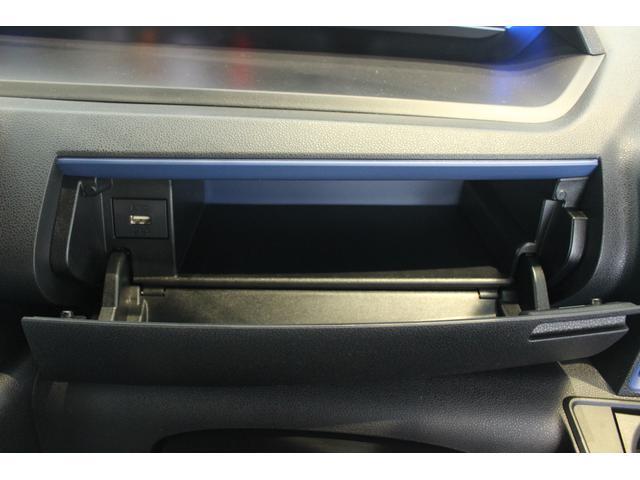 カスタムRSスタイルセレクション 次世代型スマートアシスト 次世代スマートアシスト キーフリーキー シートヒーター 両側電動スライドドア LEDヘッドライト ベンチシート(33枚目)