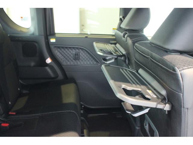 カスタムRSスタイルセレクション 次世代型スマートアシスト 次世代スマートアシスト キーフリーキー シートヒーター 両側電動スライドドア LEDヘッドライト ベンチシート(42枚目)