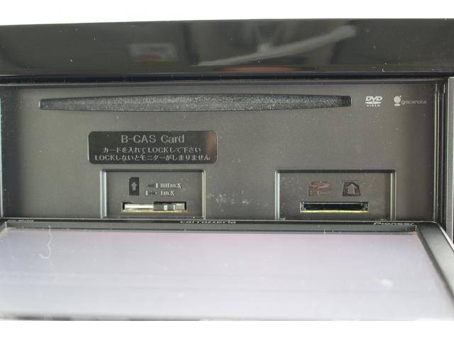 カスタムRS SA ナビ バックカメラ 両側電動スライドドア 追突被害軽減ブレーキ スマアシ カロッツェリアナビ 地デジ DVD再生 Bluetooth対応 CD録音 バックカメラ 両側電動スライドドア スマートキー(25枚目)