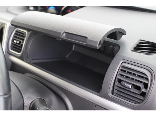 カスタムRS SA ナビ バックカメラ 両側電動スライドドア 追突被害軽減ブレーキ スマアシ カロッツェリアナビ 地デジ DVD再生 Bluetooth対応 CD録音 バックカメラ 両側電動スライドドア スマートキー(28枚目)