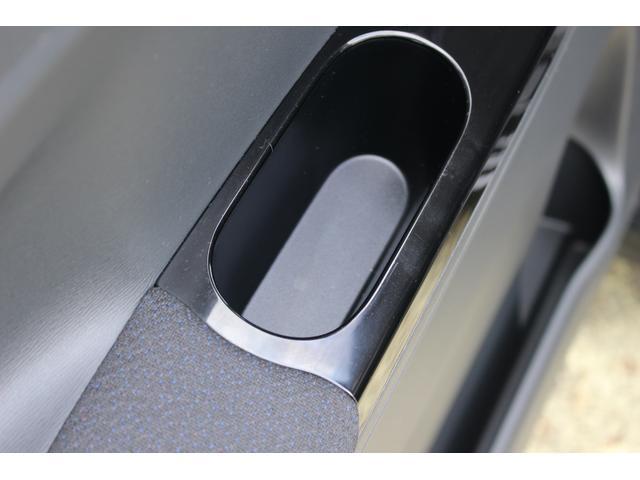カスタムRS SA ナビ バックカメラ 両側電動スライドドア 追突被害軽減ブレーキ スマアシ カロッツェリアナビ 地デジ DVD再生 Bluetooth対応 CD録音 バックカメラ 両側電動スライドドア スマートキー(41枚目)