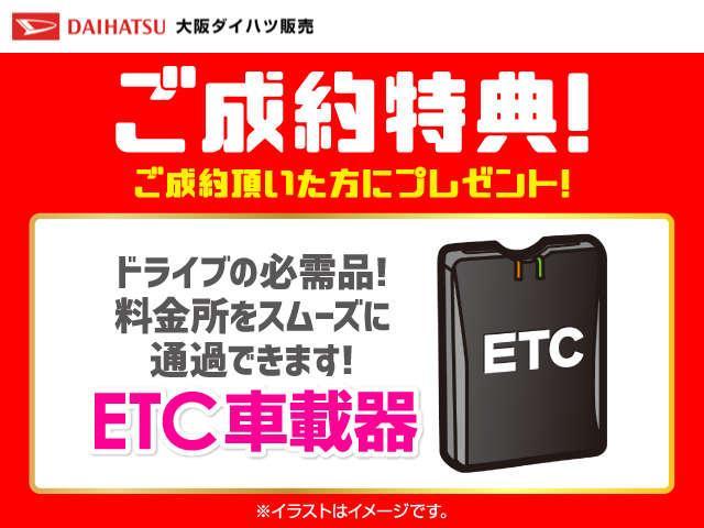 純正ETCをお取り付け!
