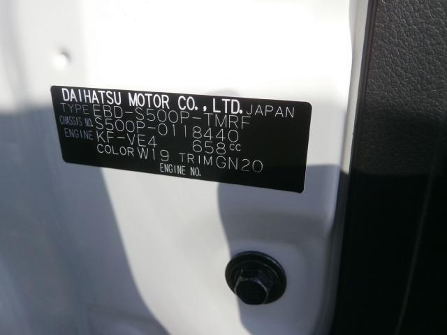 スタンダードSAIIIt R2年式届出済未使用車 5M/T スマートアシスト・5速マニュアル(24枚目)