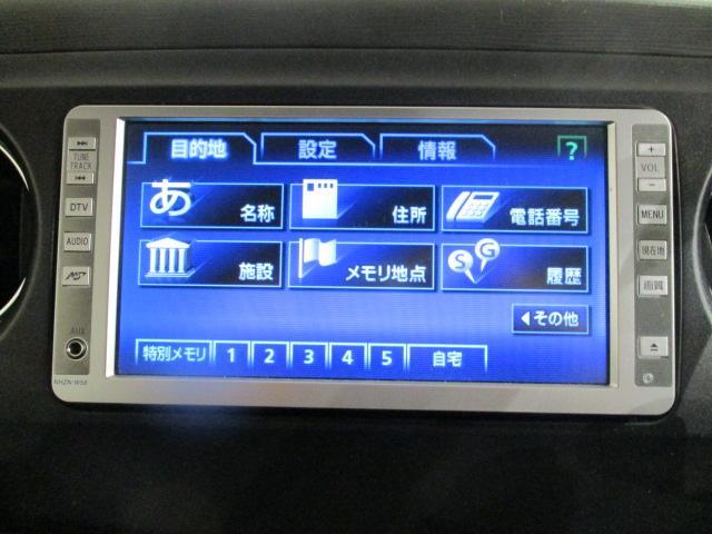 カスタムG 走行4.9万km ディスチャージライト ナビ AUX端子 ETC装備 ルーフコンソール(31枚目)