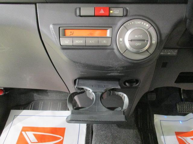 カスタムG 走行4.9万km ディスチャージライト ナビ AUX端子 ETC装備 ルーフコンソール(41枚目)