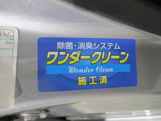 カスタムG 走行4.9万km ディスチャージライト ナビ AUX端子 ETC装備 ルーフコンソール(43枚目)
