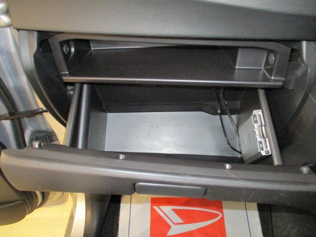 カスタムG 走行4.9万km ディスチャージライト ナビ AUX端子 ETC装備 ルーフコンソール(51枚目)