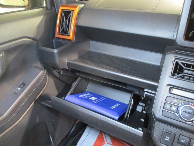 Gターボ 届出済未使用車 スカイルーフトップ 電動Pブレーキ 全車速追従機能ACC装備・ターボエンジン・シートヒーター(34枚目)